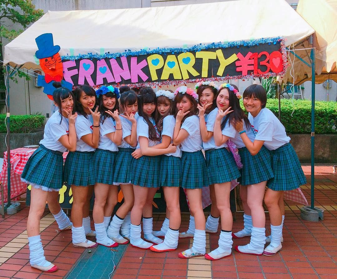 高校 祭 新栄 文化