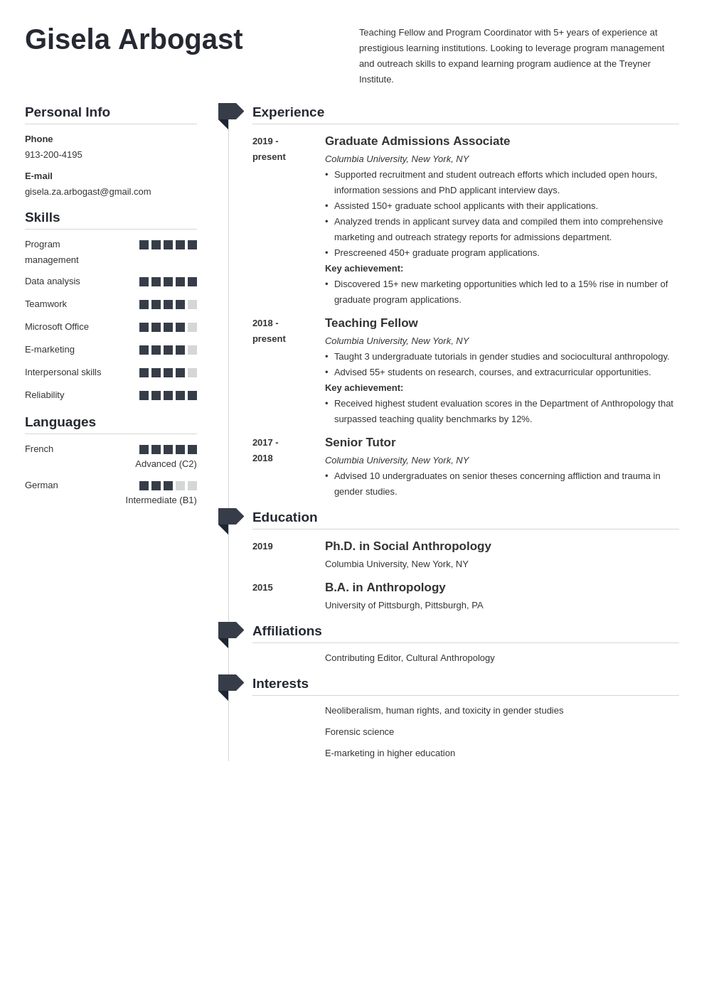phd resume example template muse in 2020 Resume examples
