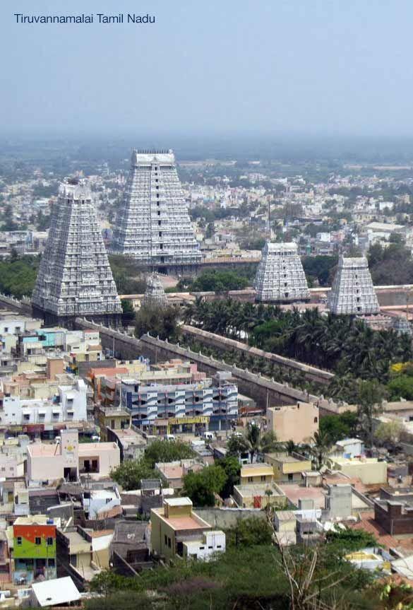 Tiruvannamalai | Tamil Nadu | India, Tamil Nadu  Capital
