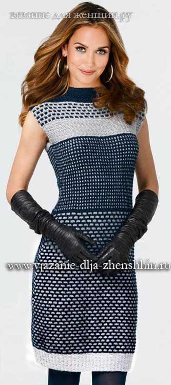 Платье деловое крючком