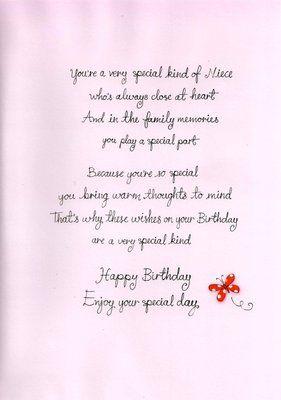 Birthday Verse For Niece