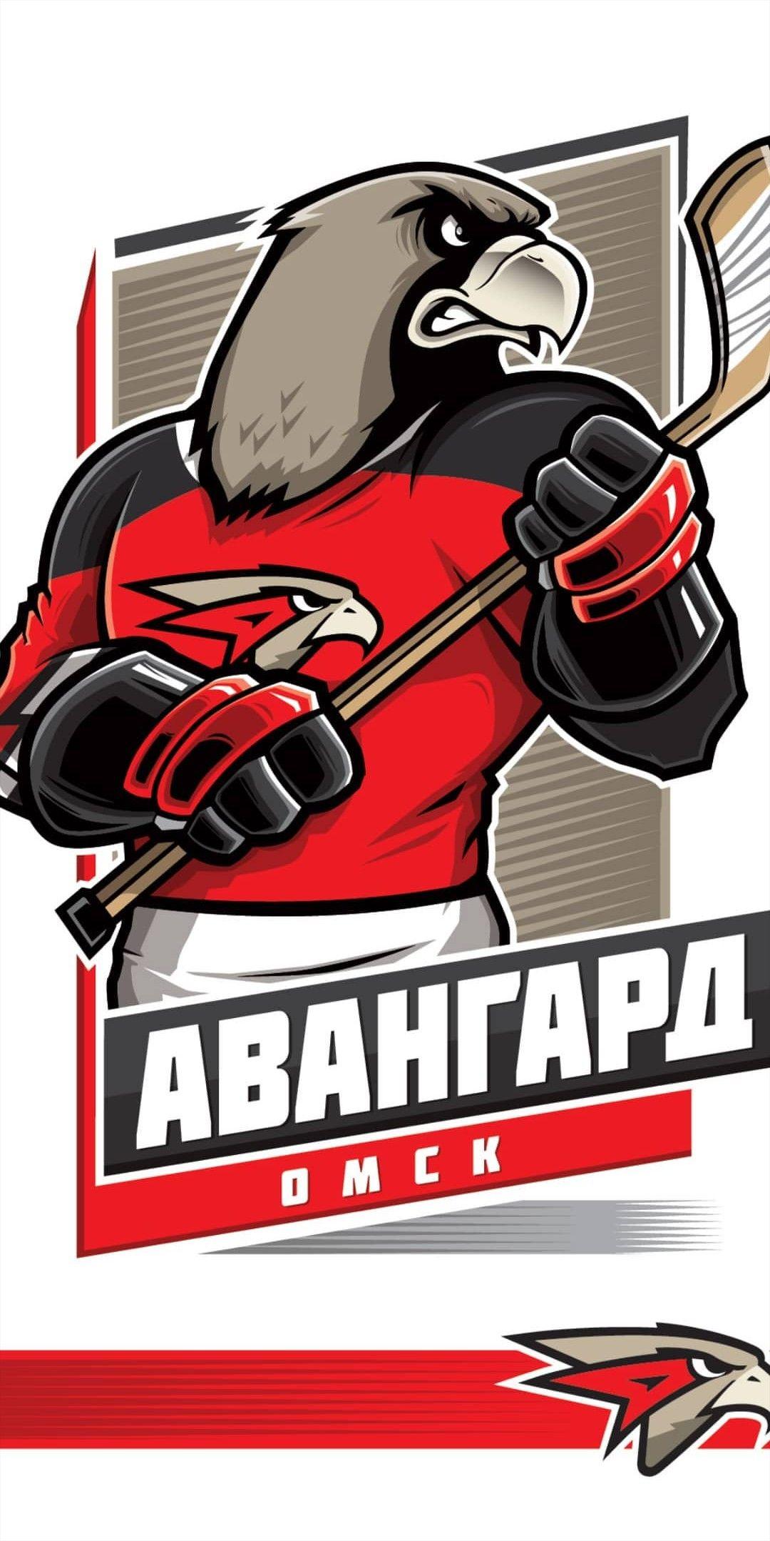 Avangard Omsk #KHL