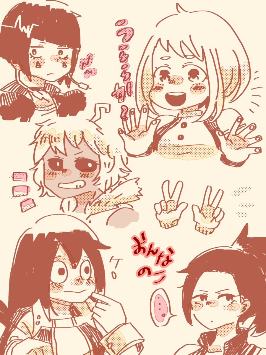 oku no Hero Academia || Kyouka Jirou, Uraraka Ochako, Mina Ashido, Tooru Hagakure, Tsuyu Asui, Momo Yaoyorozu.