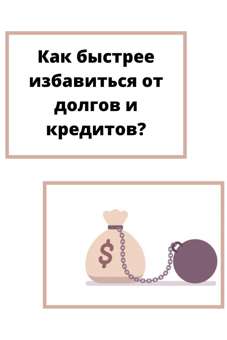 кредит онлайн домашние деньги
