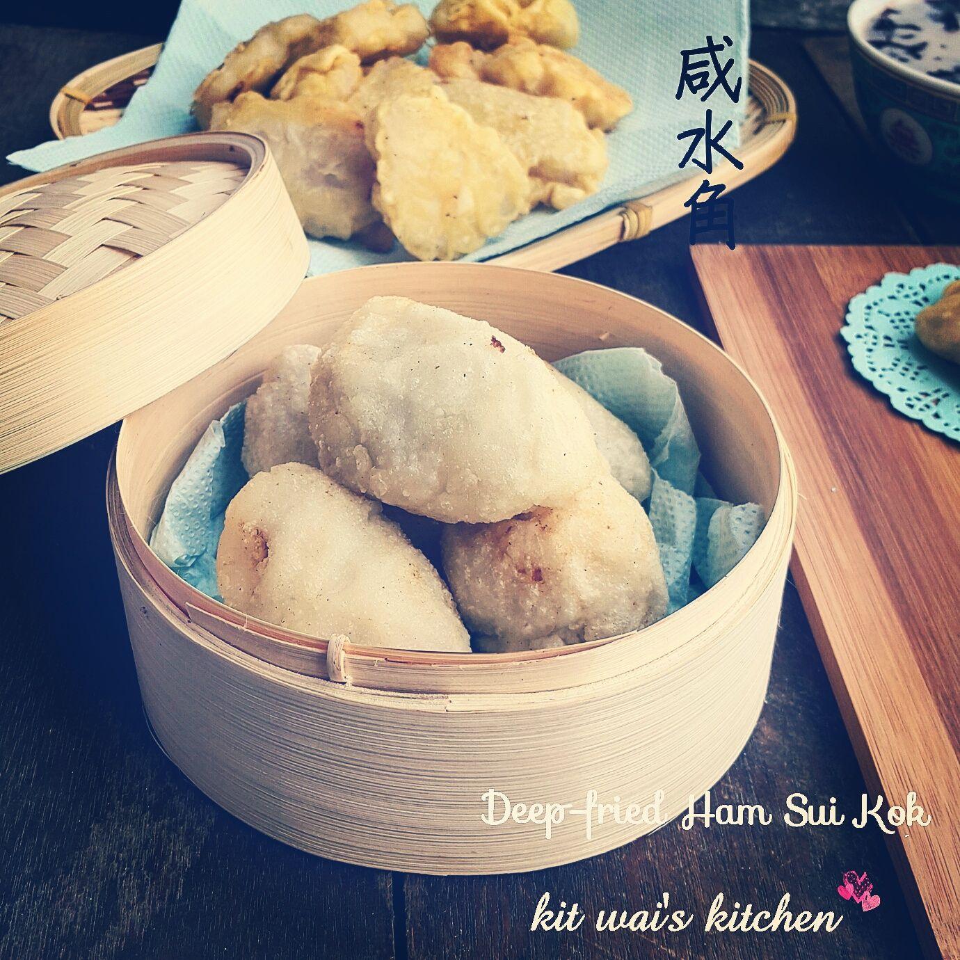Kit Waiu0027s Kitchen : 咸水角 ~ Deep Fried Ham Sui Kok