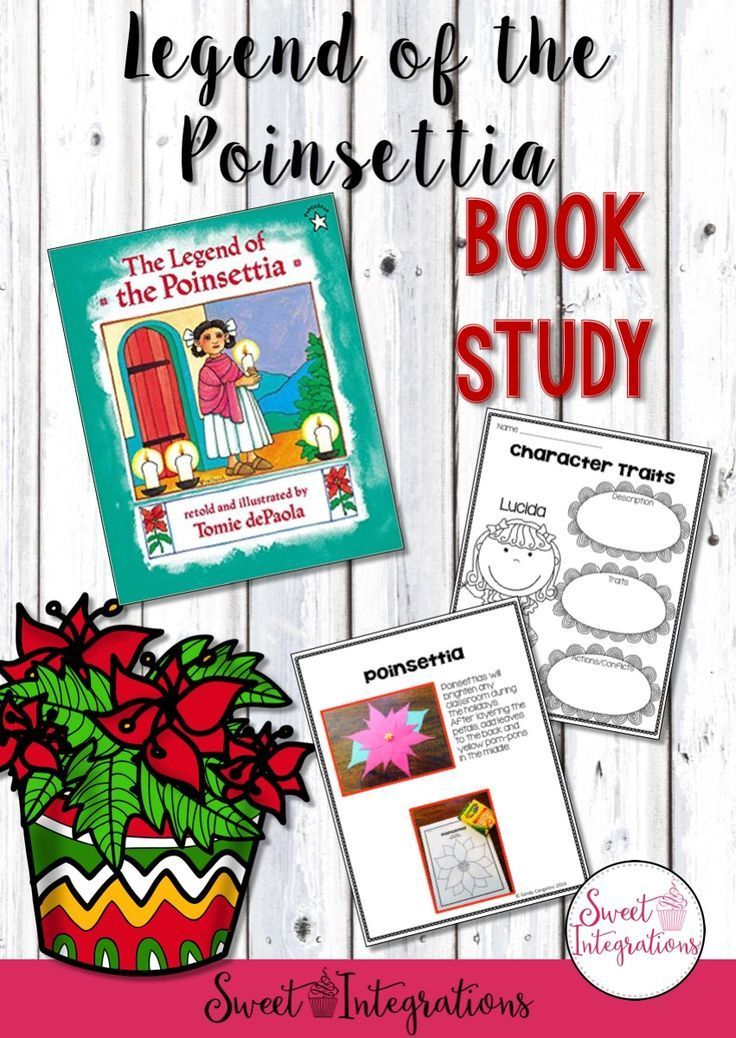 LEGEND OF THE POINSETTIA BY TOMIE DePAOLA | Book Study and Mexican Culture #mexicanculture This sweet book, retold by Tomie dePaulo, is a great way to use in teaching legends. And, students can learn about the Mexican culture during this book study. This product includes graphic organizers, a craft activity, and comprehension questions. It's perfect for 2nd grade, 3rd grade, and 4th grade. #mexicanculture