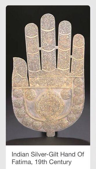 اسمها چف العباس او كف العباس عليه السلام لان هو قطيع الكفين روحي له الفداء تحفة من القرن التاسع عشر الميلادي من الفضة الهندية Hand Of Fatima Hamsa Hamsa Hand