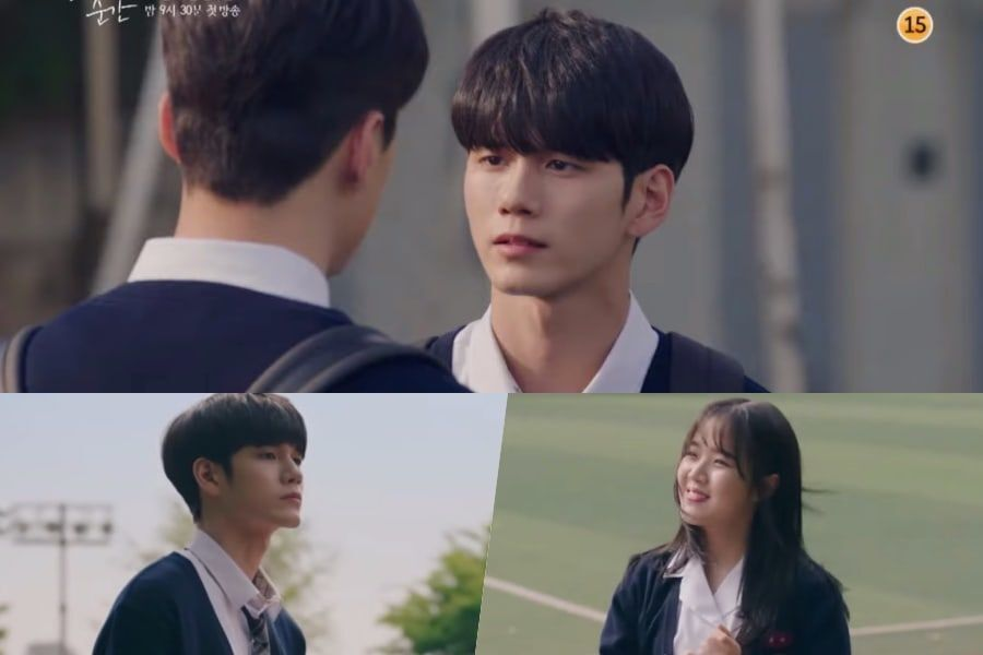 "Watch: Trouble Finds Ong Seong Wu On His First Day At New School In ""Moments Of 18"""