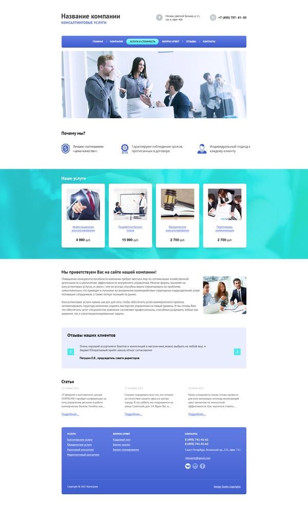 Яндекс картинки интернет реклама оптимизация сайта под ключ Улица ЦНИИМОД