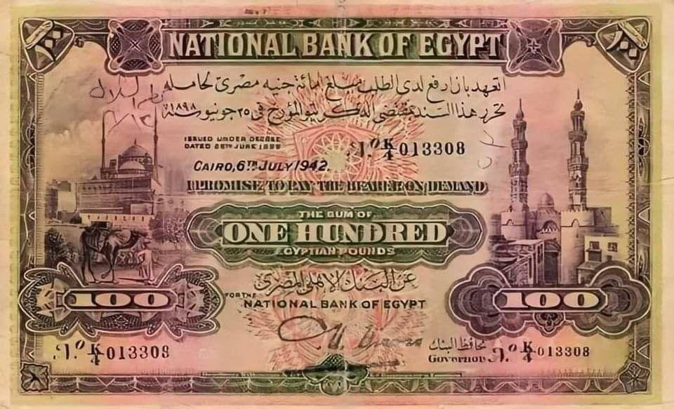 ١٠٠ جنيه مصري عام ١٩٤٢ و كانت تعادل ٤٠٠ دولار امريكي في تلك الايام Egypt Egyptian Pound Egypt History