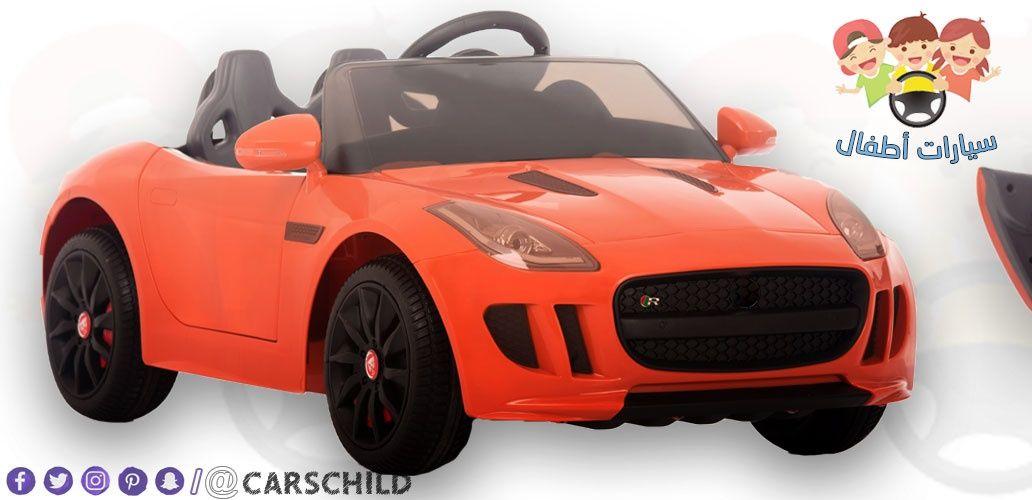 أقوى 10 سيارات الاطفال صغيرة حقيقية في العالم Sports Car Jaguar Car