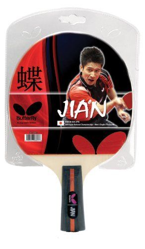 Butterfly Jian Penhold Racket By Butterfly 19 39 The Butterfly 303 Penhold Racket Is Assembled With B Table Tennis Table Tennis Racket Sports Games For Kids