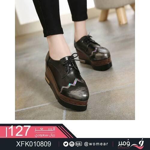 حذاء نسائي انيق احذية فاشون شوزات ستايل جزم جزمات موضة بنات الجامعة كشخة اناقة Oxford Shoes Womens Oxfords Shoes
