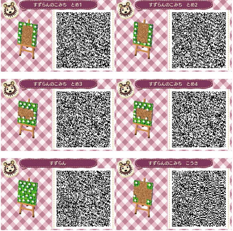 Animal Crossing New Leaf Hhd Qr Code Paths Qr Codes Animal