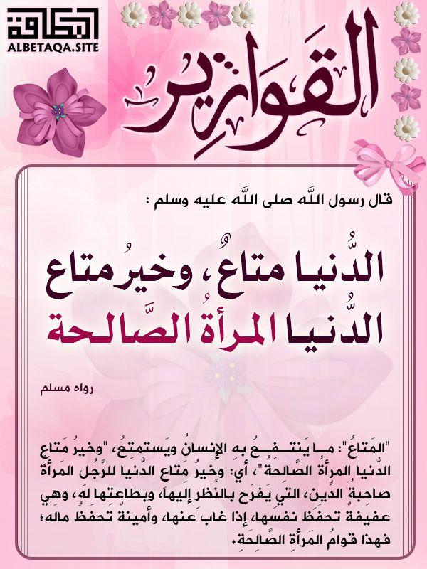 Pin By قدرى جاد On الحكم العطائية Quran Quotes Love Quran Quotes Arabic Calligraphy