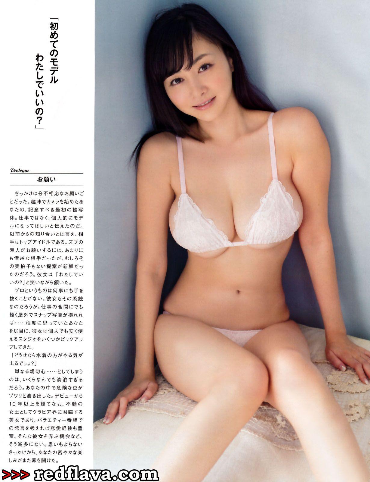 Japanese Gravure Idol Anri Sugihara