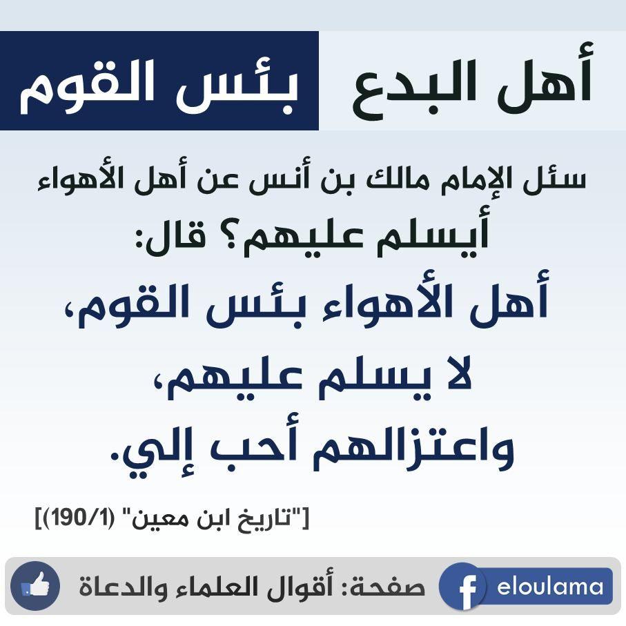 Pin By الحمد لله تكفى On من أقوال السلف الصالح Math Home Decor Decals Math Equations