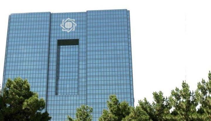 إيران تسمح للبنك المركزي بالتدخل في سوق النقد الأجنبي لحماية