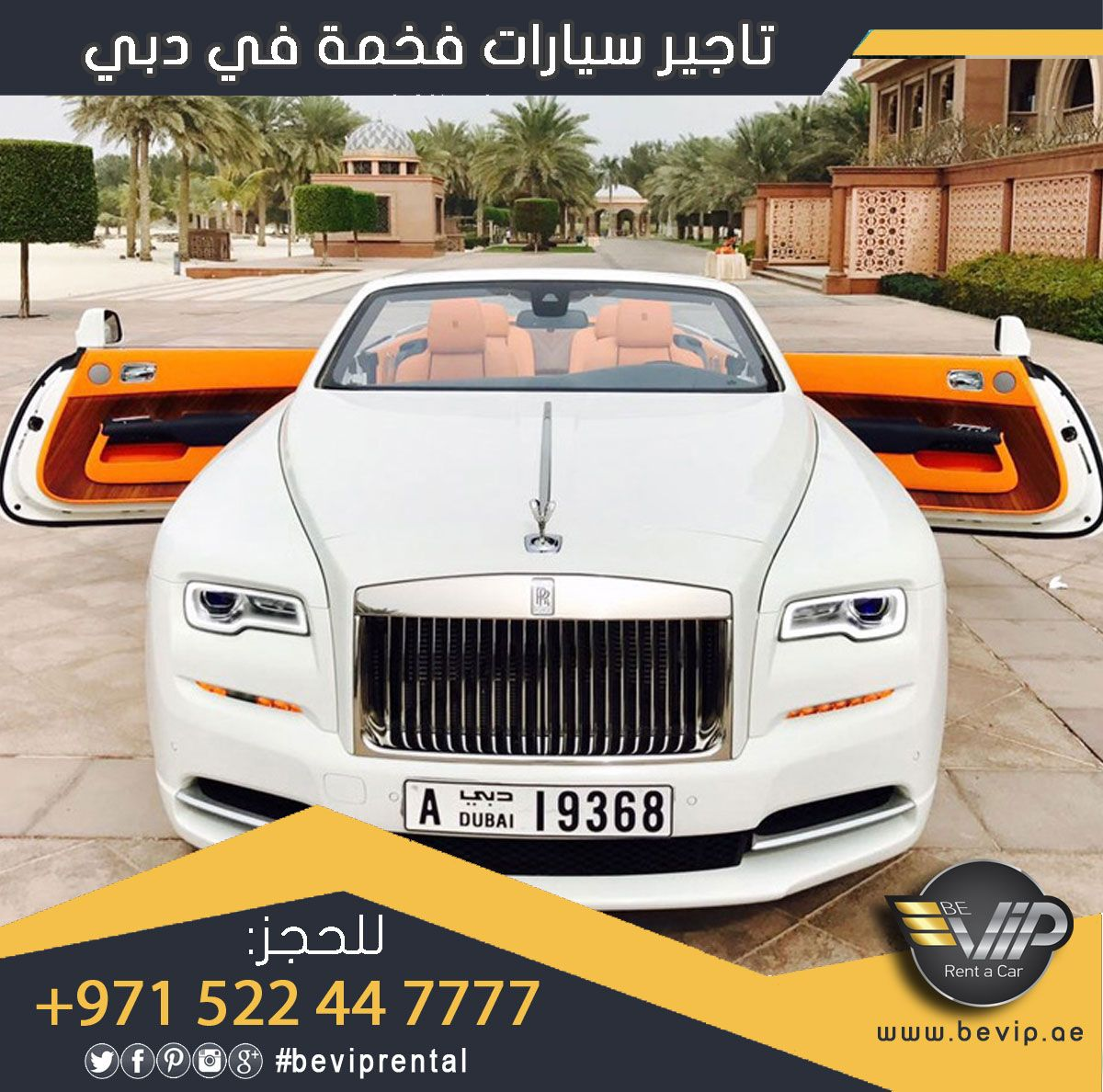 Whenever You Are In Dubai And Want To Rent A Luxury Car Dubai To Make An Impression Be Vip Rent A Car In Dubai Has Go Luxury Car Rental Luxury Cars