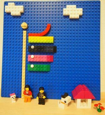 こいのぼり レゴ 節句 こどもの日