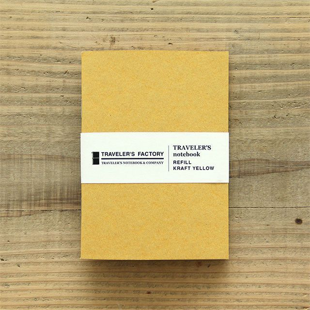 Yellow Craft Paper Insert - Passport (ships early June)