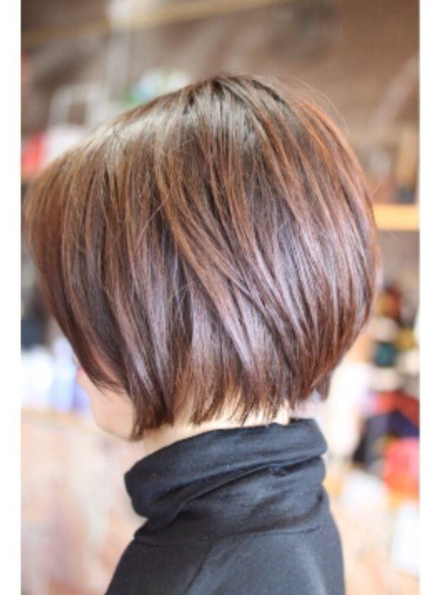 Short Layer Bob Haircut