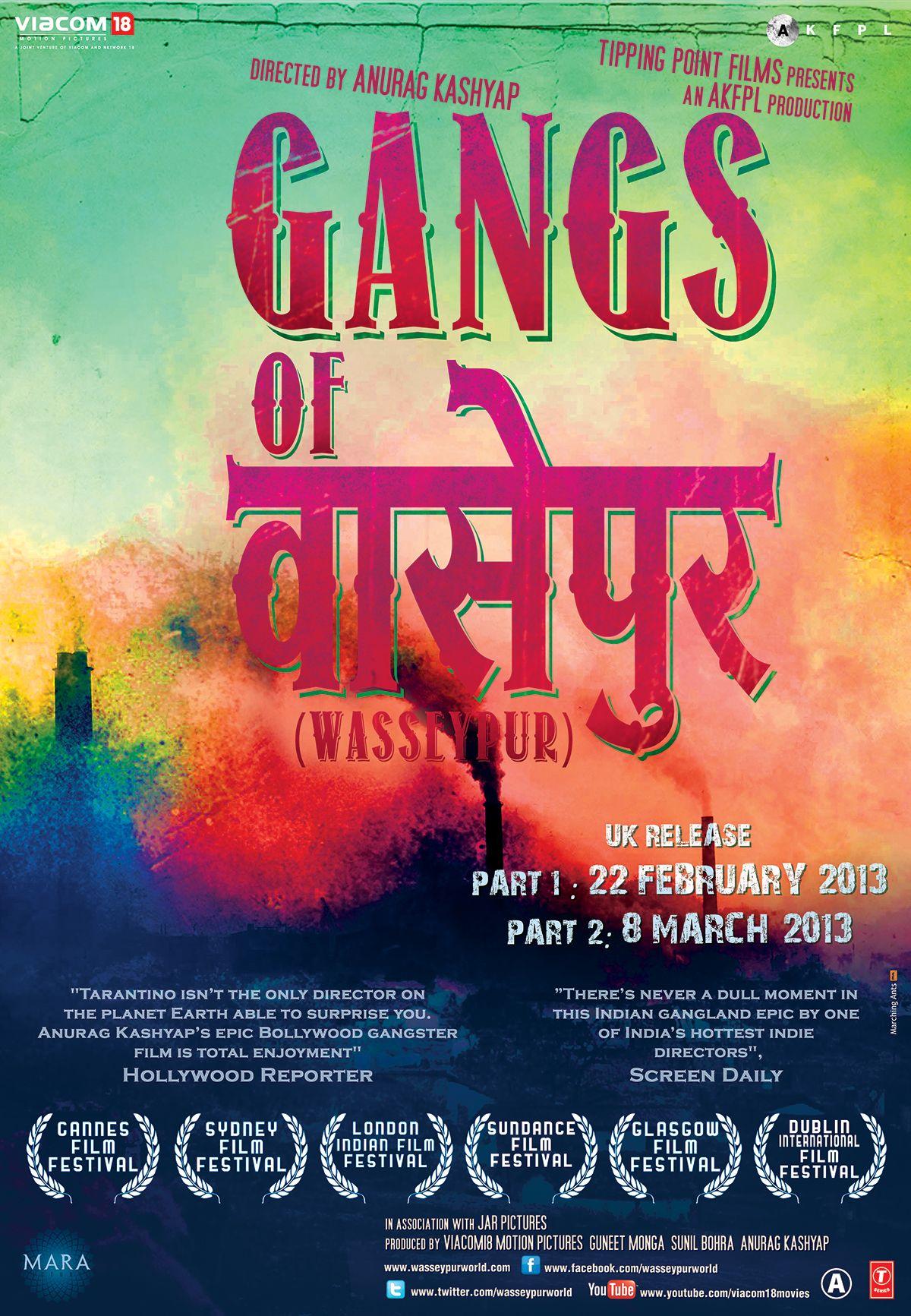 Gangs Of Wasseypur Movie Poster Designs Parag Sankhe Movie Posters Design Movie Posters Gangster Films