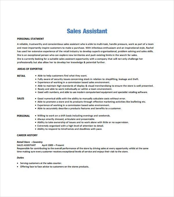 3080a25f6a8dc08075051c6a0e32e3c0  Resume Format on for teacher, sample fresher, for designers, computer science, sample chronological, cover letter, for fresh graduates, 12th pass, sample canadian,