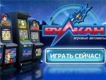 Казино игровые автоматы слоты играть бесплатно казино citadel
