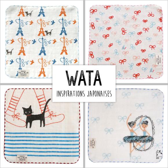 Wata product