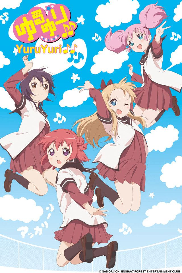 Crunchyroll YuruYuri Full episodes streaming online for