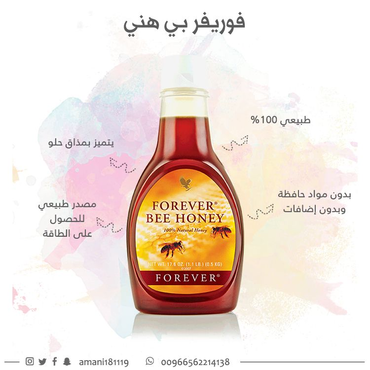 عسل النحل Ketchup Bottle Soy Sauce Bottle Sauce Bottle