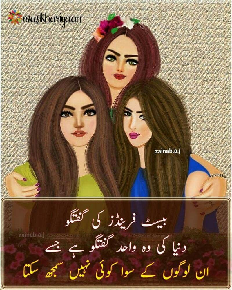 By Hajra My Bestie Funny Girl Quotes Sister Quotes Funny Funny Quotes For Kids