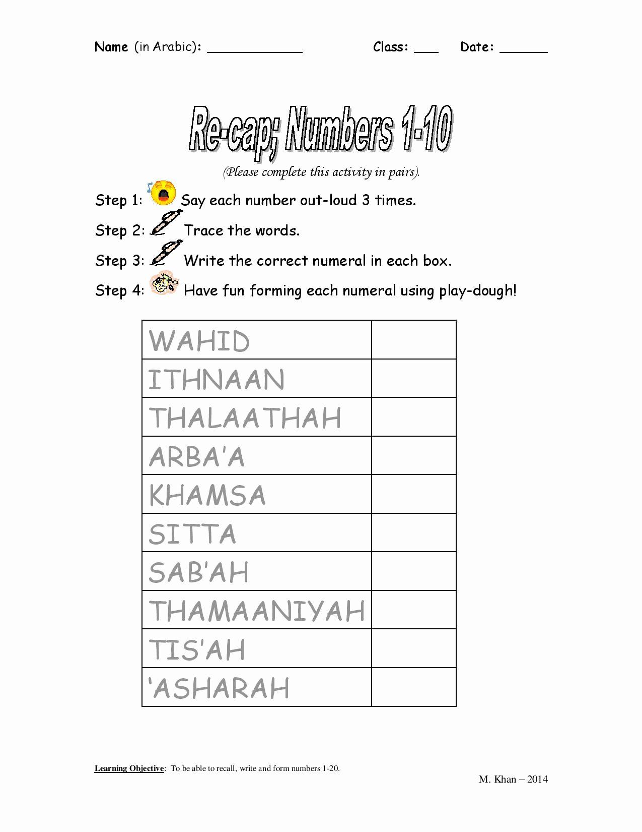 Aa Worksheet Elegant Free Worksheets