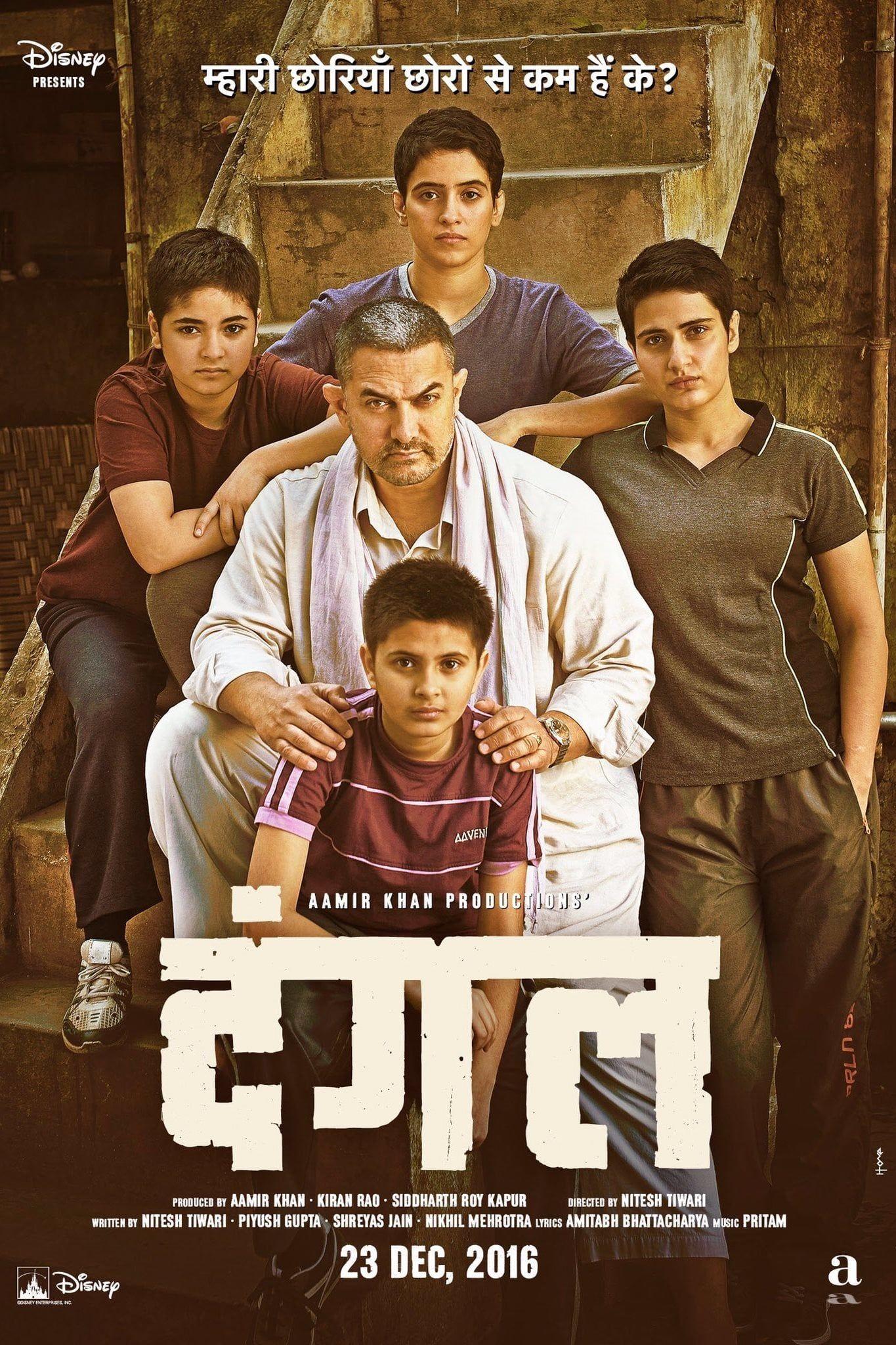 Download Dangal full movie Hd1080p Sub English Download