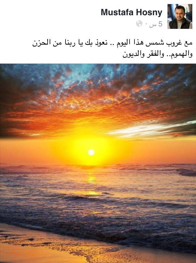 غروب الشمس Sunset Celestial Outdoor