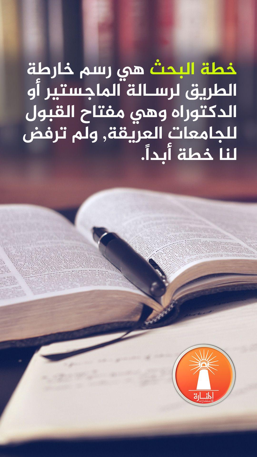 تخصصات الادبي جامعة جدة