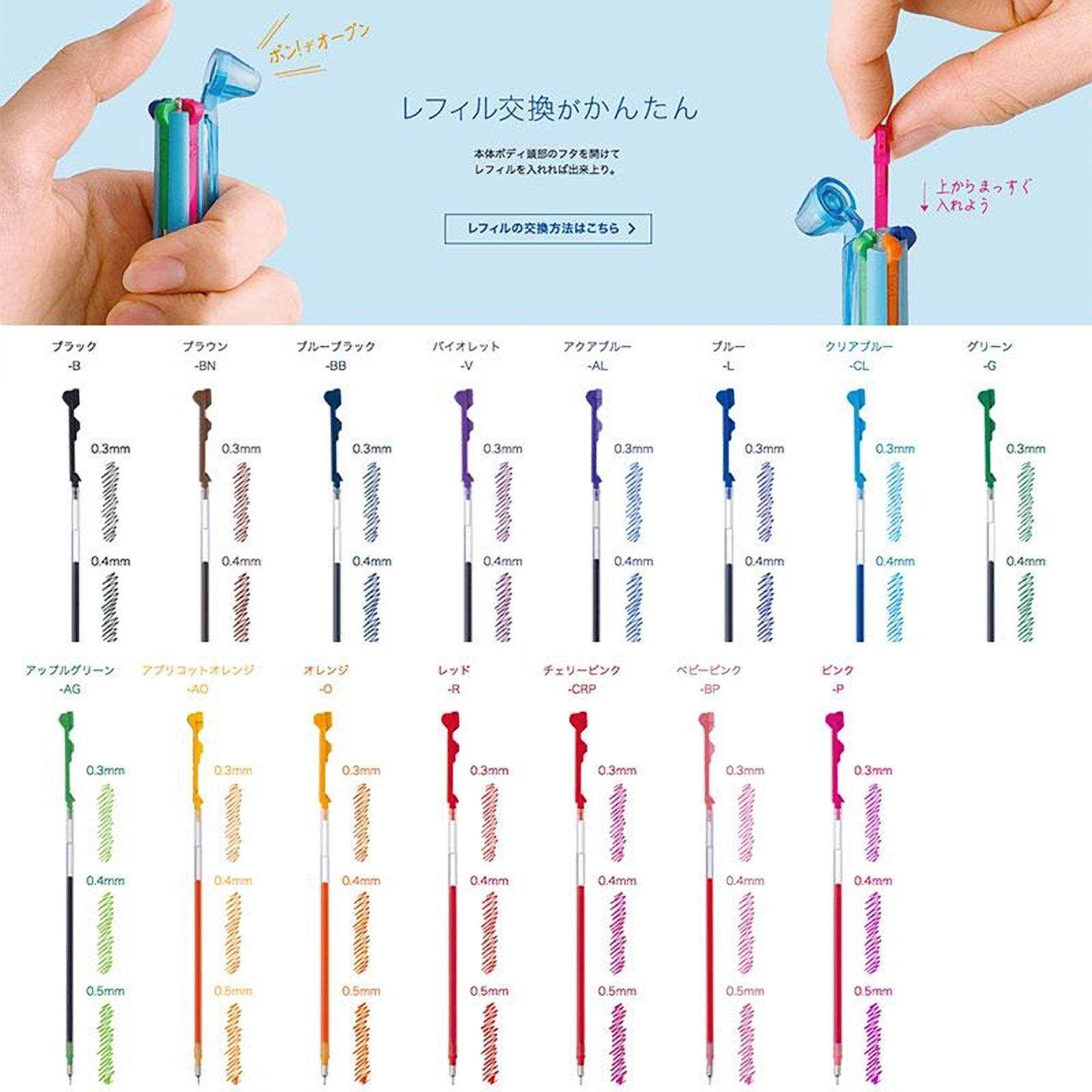 PILOT HI-TEC-C Coleto 0.3mm Multi Pen Refill 15 color set