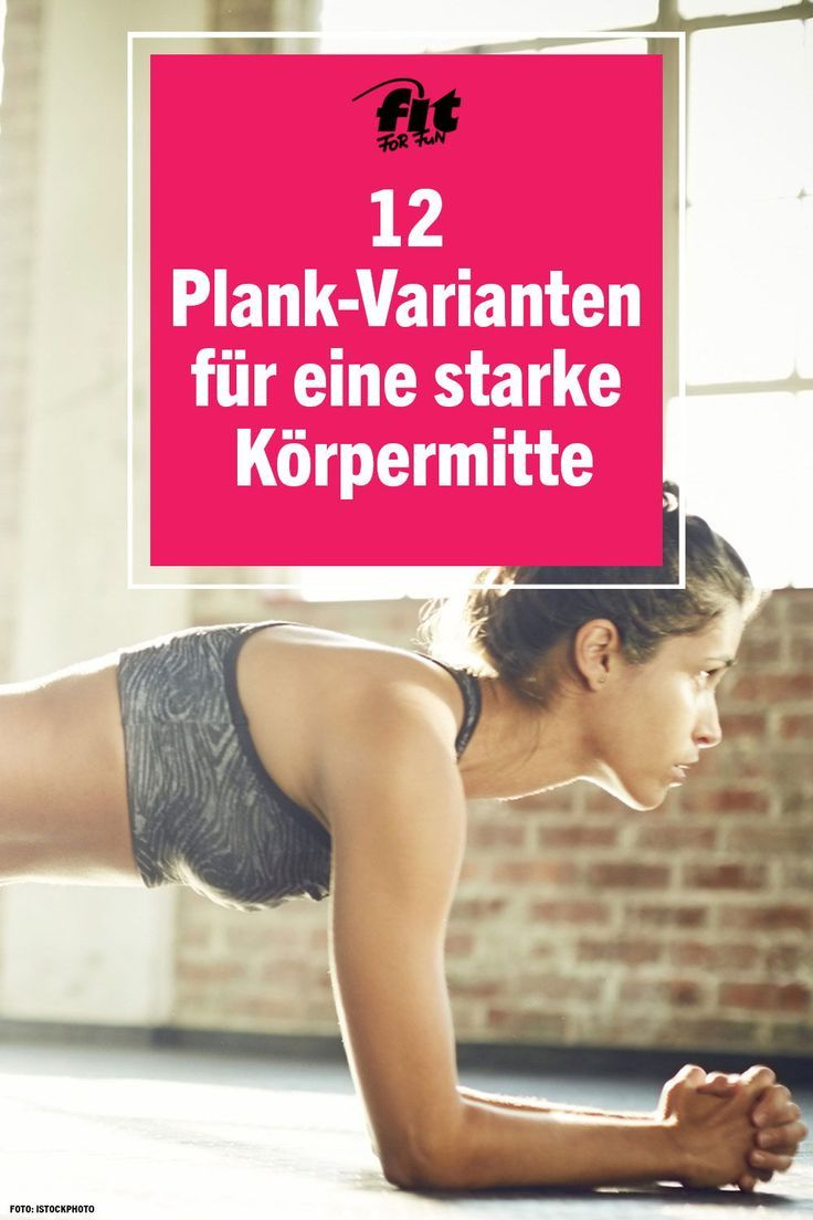 Photo of ᐅ Planking: 12 plank variants for a strong middle
