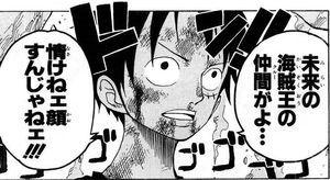 ワンピース 名言 ルフィの勇気の出る15の言葉 画像あり naver まとめ one piece manga pages geek stuff