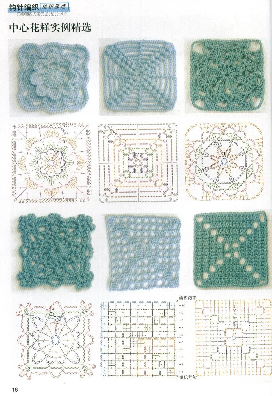 16.jpg 996×1.450 píxeles. Nice n simple patterns maybe for my next  project.....bag. | Crochet squares, Crochet motif, Crochet square patternsPinterest