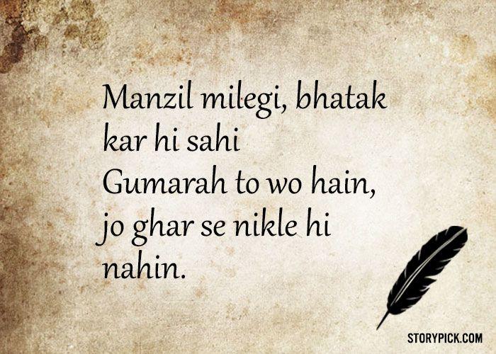 Simple Yet Sensational Shayeri Hindi Quotes Words Urdu Quotes