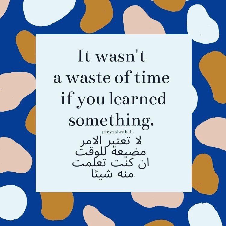 كلمات إنجليزية Klmat Eng Words Quotes Arabic Quotes Arabic Quotes With Translation