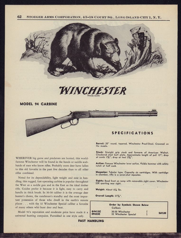 Pin by Rich Onder on Vintage Outdoors   Winchester firearms