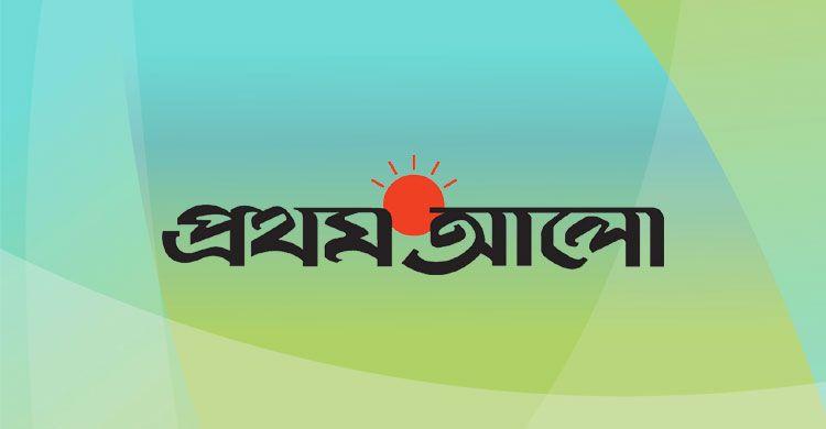 Daily prothom alo company logo tech company logos