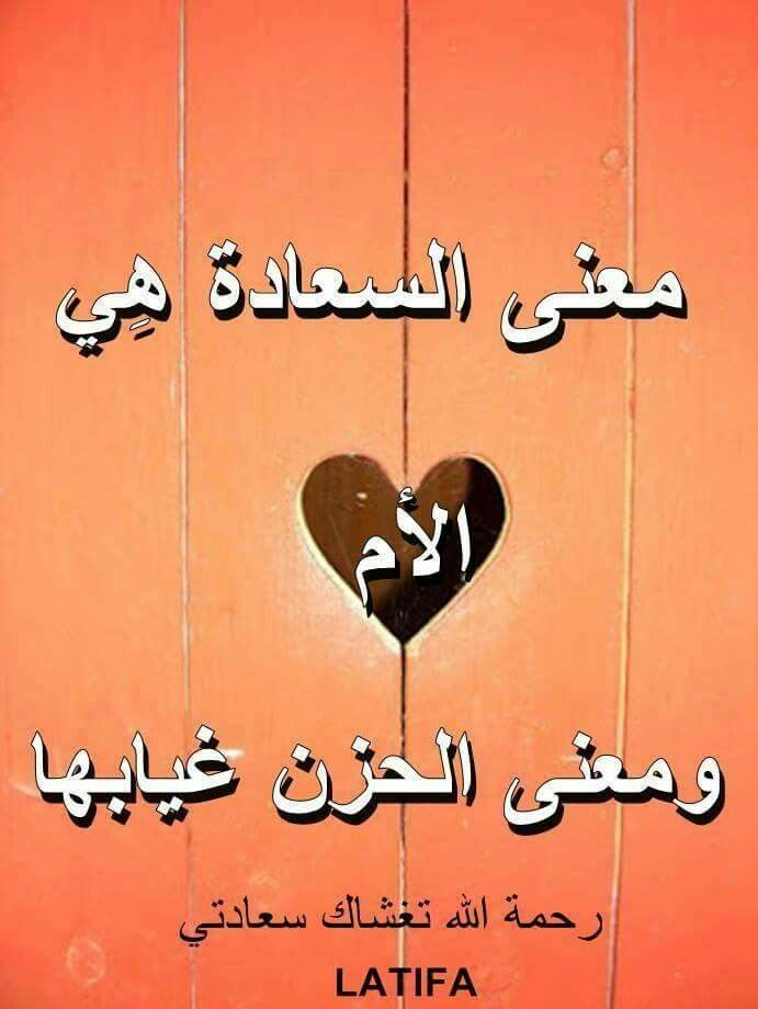 كانت امي هي حياتي Kahlil Gibran Sympathy Spirit