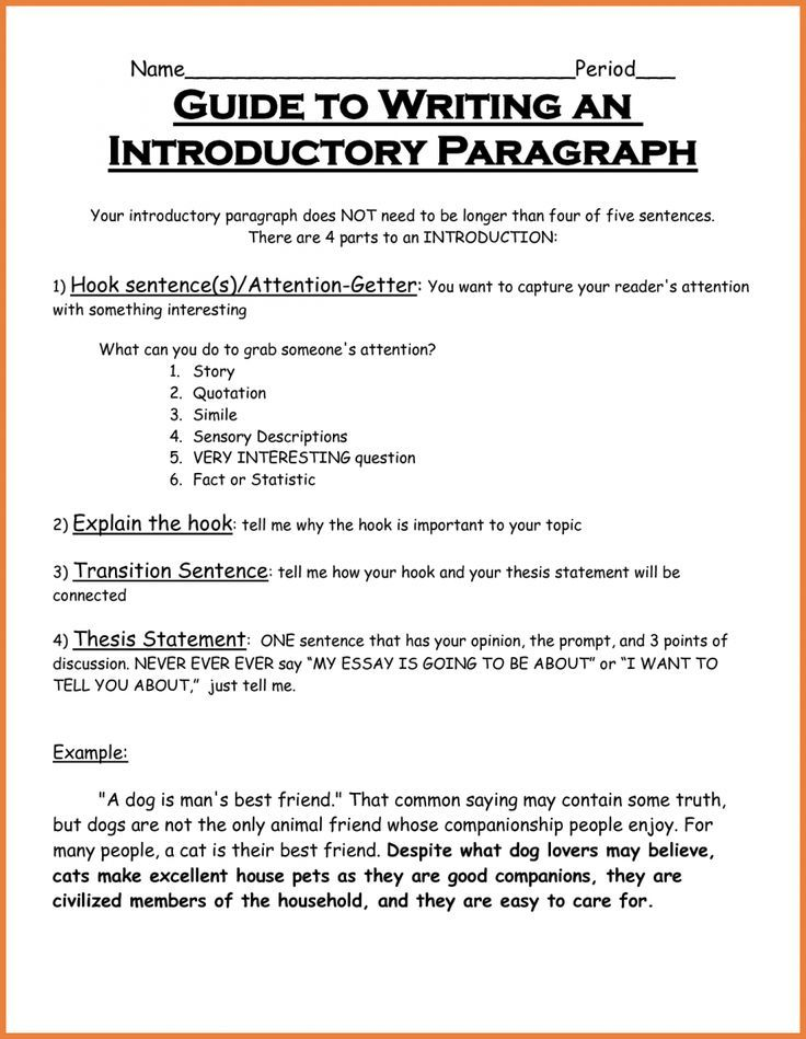 We do your essay