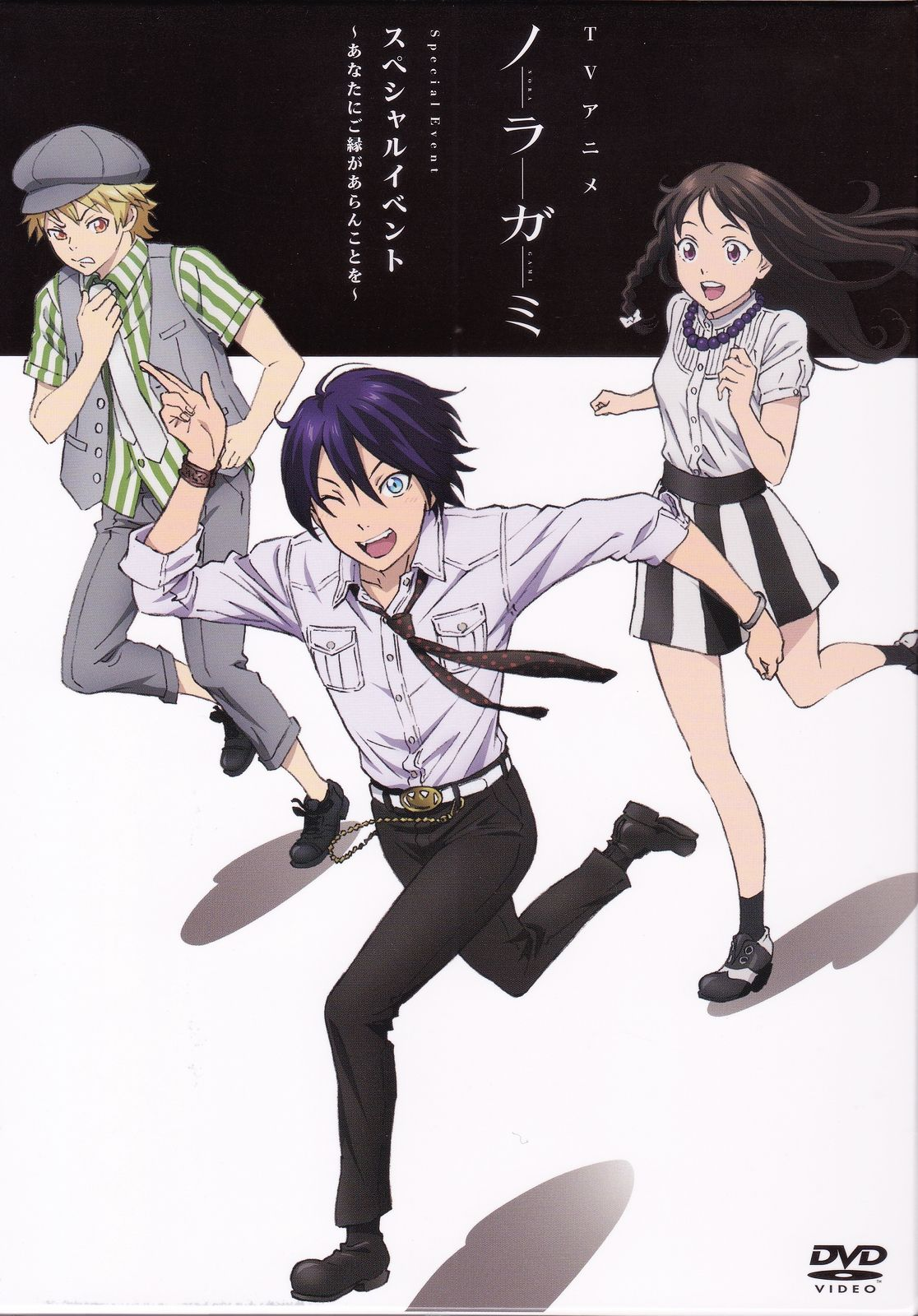 Tags DVD (Source), Scan, Official Art, Noragami, BONES