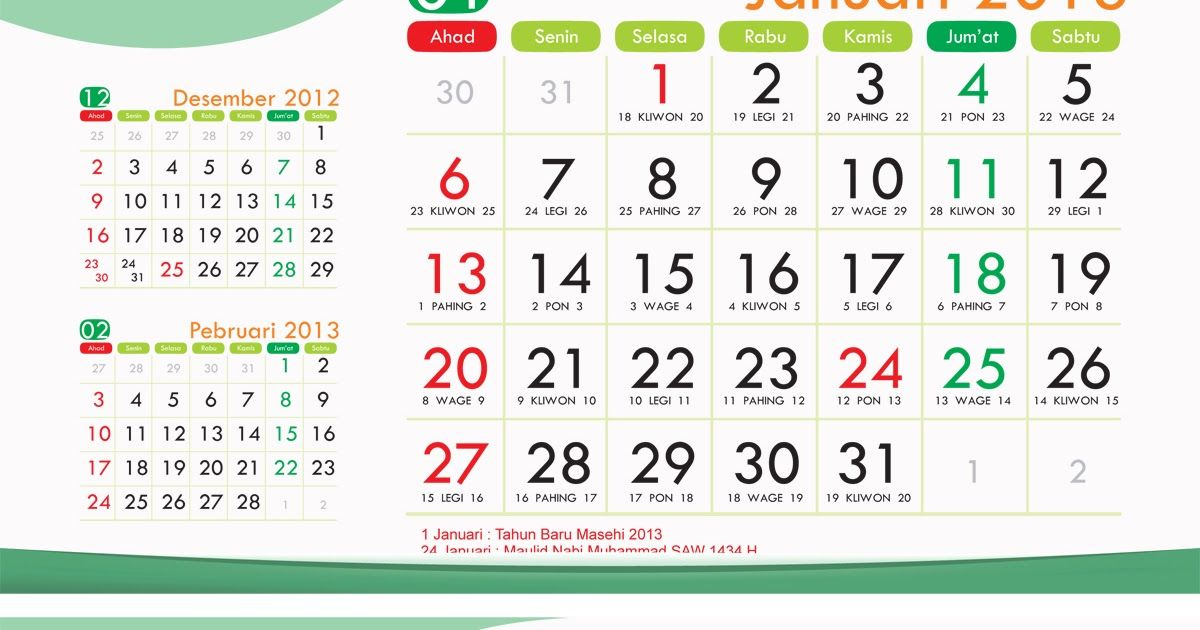 Template Kalender 2019 Vector Cdr Gratis Free Download ...