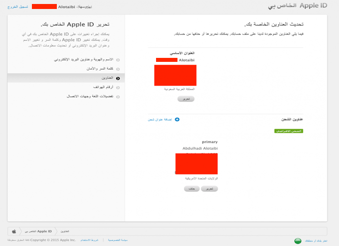 شرح استعادة ايميلك على حساب Apple Id او Itunes Apple Itunes Learning
